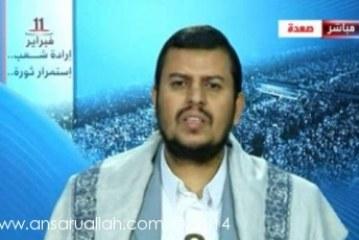 أهم النقاط في خطاب السيد عبدالملك الحوثي
