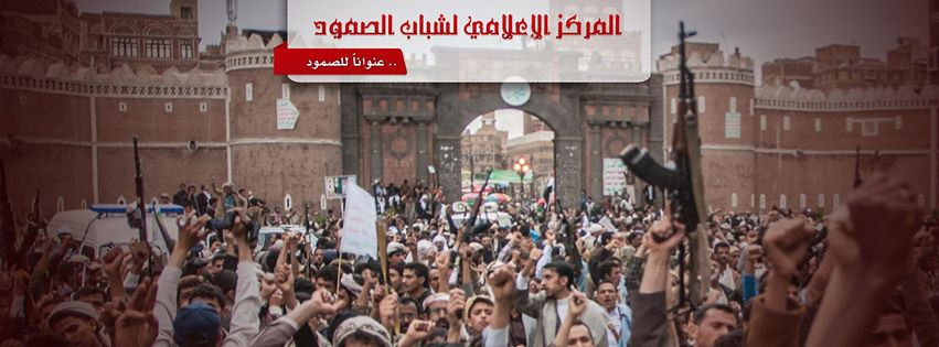 السيد بدرالدين أمير الدين الحوثي :رفعنا الشعارَ اليومَ منهم براءةً…