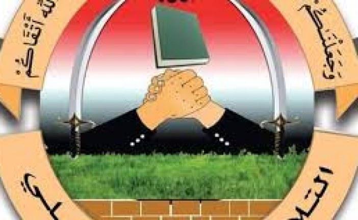 مجلس التلاحم القبلي يصدر بيان تضامن مع قناة المنار