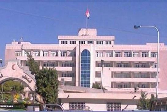 تكريم الخدمات الطبية العسكرية بالمستشفى العسكري بصنعاء
