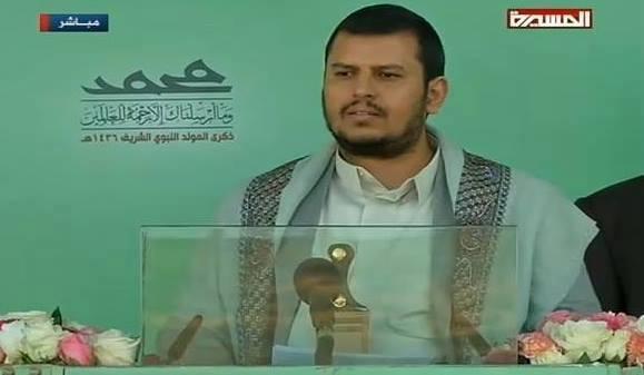 عاجل : المقتطفات الثانية من خطاب السيد عبدالملك بدر الدين الحوثي بمناسبة المولد النبوي الشريف