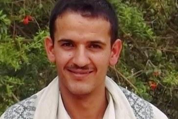 اليمن تتوج بكأس العالم٢٠١٨ وليس فرنسا