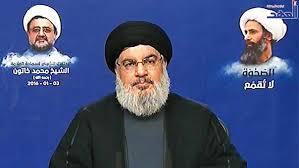 السيد حسن نصر الله : الإقدام على إعدام عالم دين كبير لن تمر مرور الكرام والرد آت آت إن شاء الله ((تفاصيل))