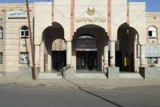 نائب وزير التربية ينفي ما تناقلته مواقع اخبارية حول اقتحام انصار الله لمكتبه