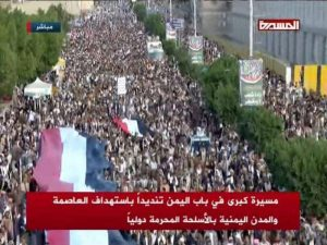 شاهد : مسيرة كبرى بالعاصمة صنعاء تنديدا باستهداف العدوان العاصمة صنعاء بالقنابل العنقودية المحرمة دوليا (صورة)