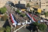 نص البيان للمسيرة الجماهيرية التي خرجت بالعاصمة صنعاء عصر يومنا هذا الجمعة الموافق 8 يناير 2016م