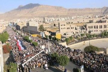 صنعاء : (نص بيان) المسيرة الشعبية التي دعت لها اللجنة الثورية العليا تحت شعار (أمريكا تقتل الشعب اليمني)