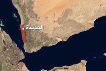شاهد : تدمير شبه كامل لأكبر شركة نفط في الحديدة جراء غارات العدوان السعودي الامريكي الغاشم ((فيديو))