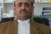 صعدة عاصمةُ الجرح اليمني و مدينةٌ تابى أن تموت …