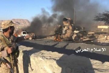 شاهد : عملية تصدي الجيش اليمني واللجان لمحاولة تقدم للجيش السعودي باتجاه الربوعة (فيديو)