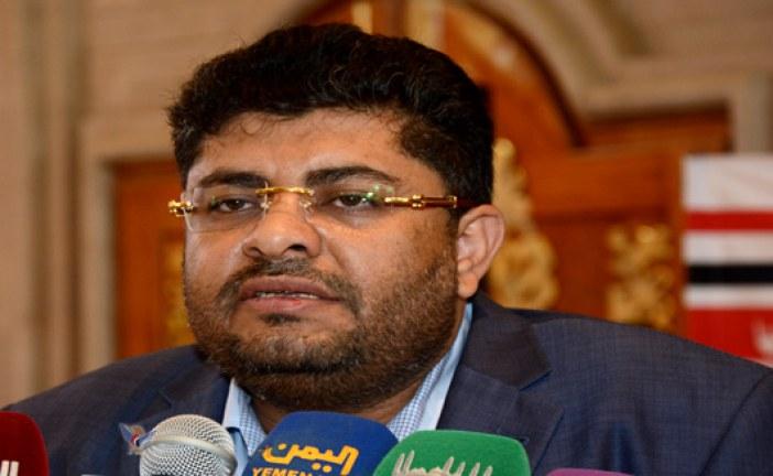 رئيس اللجنة الثورية العليا : ان هذا اليوم يجب أن يكون يوما خالدا لفضح الجريمة الكبرى ضد الشعب اليمني