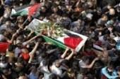استشهاد ثلاثة شبان فلسطينيين بالقدس وسلفيت