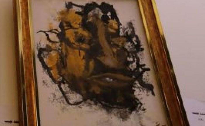 إدراج (حرب قرن الشيطان) في مزاد كريسبي العالمي ( صورة)