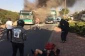إصابة 20 شخصا في انفجار حافلة جنوب القدس