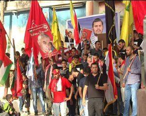 """قائد الثورة في""""مهرجان الوفاء للمقاومة"""" برام الله"""