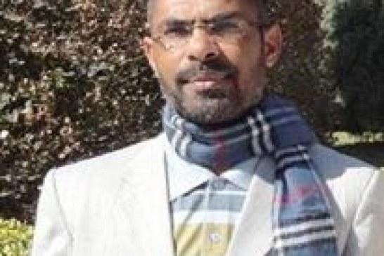 علماء اليمن .. الفقهاء الحكماء