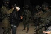 الاحتلال يشن حملة اعتقالات في مدن الضفة الغربية