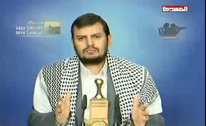عاجل : السيد عبدالملك بدرالدين الحوثي : اسلام ايران هو الذي فرض عليهم هذاا الموقف المعادي لاسرائيل والمناصر لفلسطين ووللبنان ولشعوب المنطقة