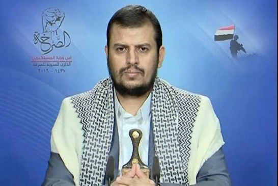 """شاهد : كلمة السيد عبدالملك بدر الدين الحوثي بمناسبة الذكرى السنوية للصرخة """"فيديو"""""""