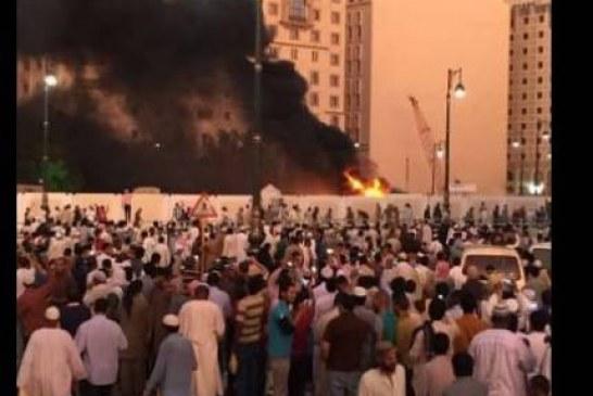 بالفيديو : 3 تفجيرات في القطيف والمدينة المنورة بالسعودية