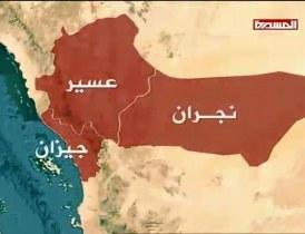 """الجيش السعودي يتكبد الخسائر في الحدود """"تقرير"""""""