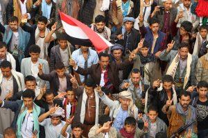 بالصور : تظاهرة حاشدة بصنعاء تندد بالدور الأمريكي الرافض للحل السلمي في اليمن
