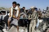 واشنطن بوست: الولايات المتحدة تلعب دوراً رئيسياً في قتل وإصابة آلاف المدنيين في اليمن
