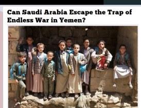 تقرير أمريكي  (هل السعودية قادرة على الهروب من المستنقع اليمني)