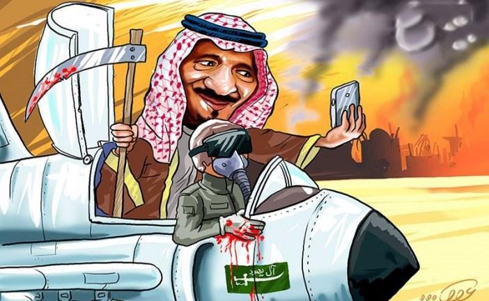 سلفي ال سعود