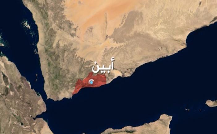 أبين : مقتل مجندين اثنين في هجوم على حاجز تفتيش بمنطقة العين