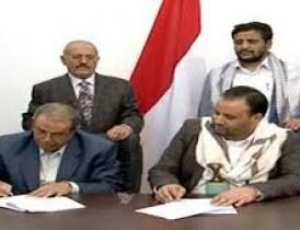 اتّفاقُ الأنصار والمؤتمر من أبرز الأَهْدَاف التي دعت إليها ثورة 21 سبتمبر