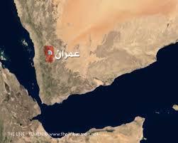 مصرع أحد مرتزقة العدوان وإصابة اخر أثناء محاولتهما زرع عبوة بمحافظة #عمران