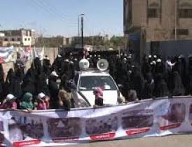 المرأة اليمنية شراكة في بناء الدولة.. من ثورة 21 سبتمبر وصولاً إلَى مواجهة العدوان