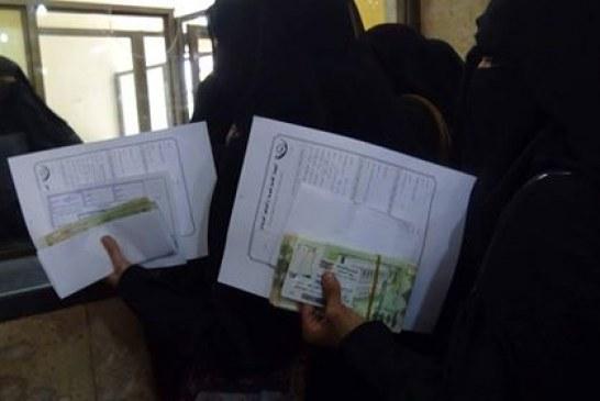 """نساء مديرية الثورة بصنعاء يشاركن في الحملة الشعبية لدعم البنك المركزي""""صور"""""""