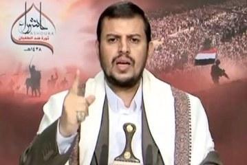 نص كلمة السيد عبد الملك بدر الدين الحوثي