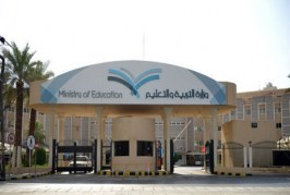 فلسطين تطالب بسحب كتب تسيء لشعبها بمدراس في الإمارات والبحرين