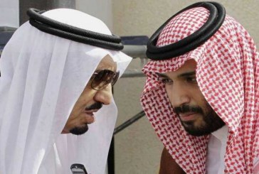 قرار جديد من #السعودية بشأن الأمراء الموقوفين