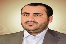 عاجل : تصريح هام للناطق الرسمي لأنصار الله محمد عبدالسلام (نص التصريح)
