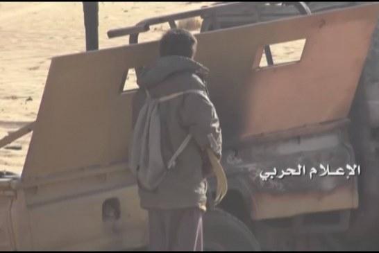 شاهد .. خسائرِ الجيشِ السعوديِّ ومرتزقتِه في منفذ الخضراء باتجاه البقع