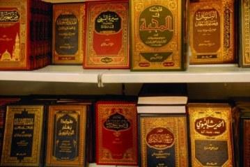 الحوثي : كيف قدمت كتب السير والتاريخ حياة النبي صلى الله عليه وآله وسلم؟
