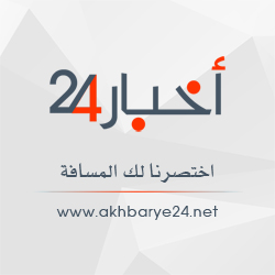 www.akhbarye24.net