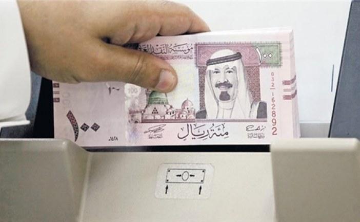 الاحتياطيات الأجنبية السعودية تفقد 80 مليار دولار خلال 2016