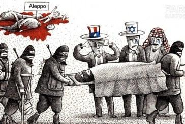 كاريكاتير.. دموع و عزاء حماة الارهاب !