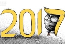 كاريكاتير.. ترامب والعام 2017