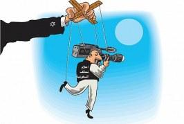 شاهد أقوى كاريكاتير ساخر من الإعلاميين