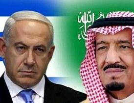 """السعوديةُ و """"إسرائيلُ"""" تعلنان تحالُـفهما من منصة واحدة"""