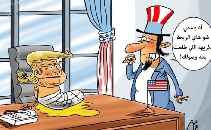 كاريكاتير.. الفضيحة الاولى لترامب