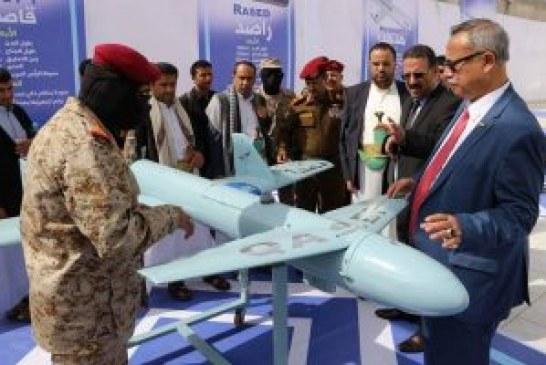 بالصور : رئيس المجلس السياسي الأعلى يفتتح المعرض الأول للطائرات اليمنية المسيرة بدون طيار