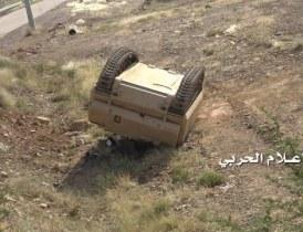 تدميرُ 80 آليةً من ترسانة العدو السعودي (تقرير)