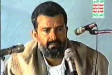 """""""السيد حسين الحوثي"""" خطورة المرحلة"""